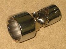 ARMSTRONG TOOL 11-524