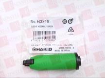 HAKKO B3219