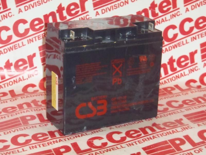 CSB BATTERY GP-12170
