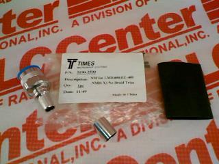 TIMES MICROWAVE 3190-2590