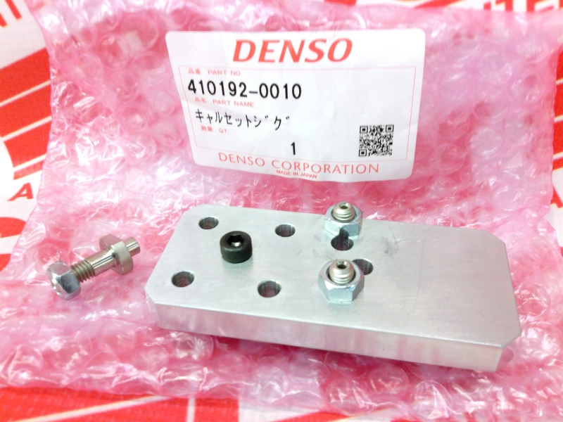 DENSO CORPORATION 410192-0010